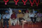 at Tugal Wala School (Distt. Gurdaspur)